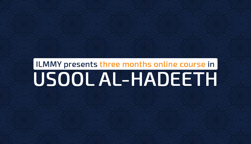 Hadeeth 101: Usool al-Hadeeth-course-thumbnil