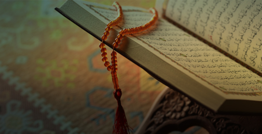 Difference between Usool at-Tafseer and Uloom al-Qur'an